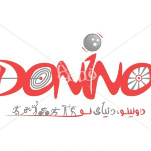 طراحی-لوگو (6)
