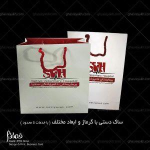 طراحی-و-ساخت-ساک-دستی (4)
