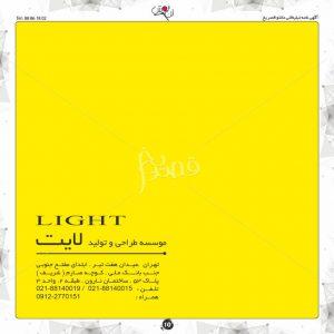 طراحی-و-چاپ-بروشور (16)