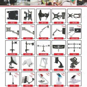 طراحی-و-چاپ-بروشور (6)