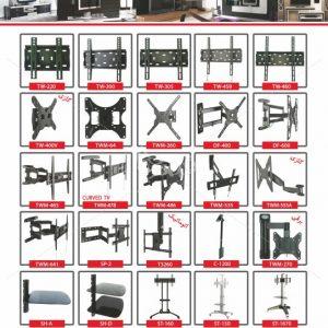 طراحی-و-چاپ-بروشور (7)