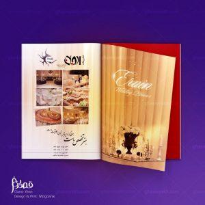 طراحی-و-چاپ-مجلات (3)