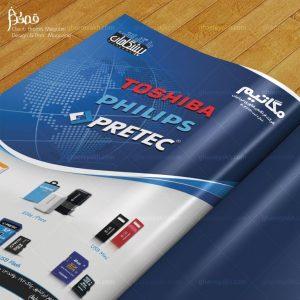 طراحی-و-چاپ-مجلات (4)