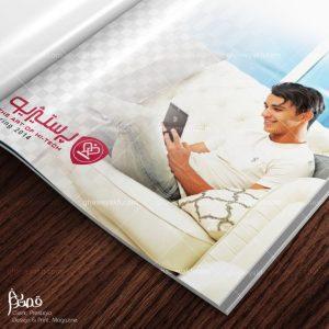 طراحی-و-چاپ-مجلات (5)