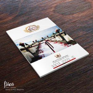 طراحی-و-چاپ-مجلات (8)
