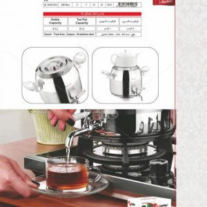 طراحی-و-چاپ-کاتالوگ (1)