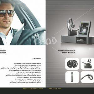 طراحی-و-چاپ-کاتالوگ (5)