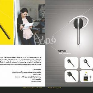 طراحی-و-چاپ-کاتالوگ (6)