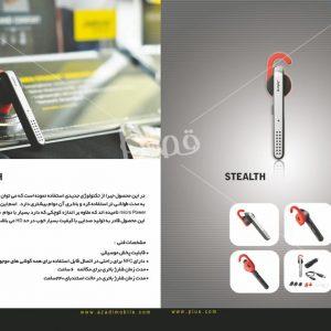 طراحی-و-چاپ-کاتالوگ (7)