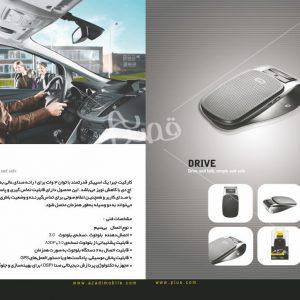 طراحی-و-چاپ-کاتالوگ (8)