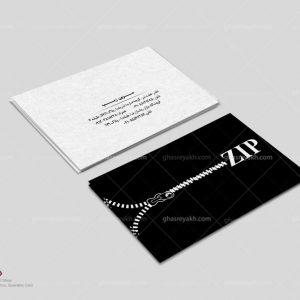 طراحی-و-چاپ-کارت-ویریت (12)
