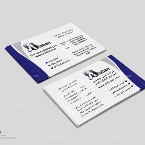 طراحی-و-چاپ-کارت-ویریت (14)