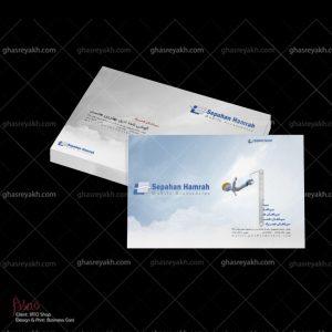 طراحی-و-چاپ-کارت-ویریت (25)