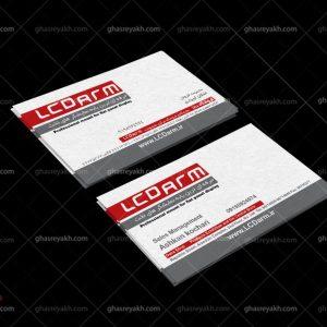 طراحی-و-چاپ-کارت-ویریت (28)