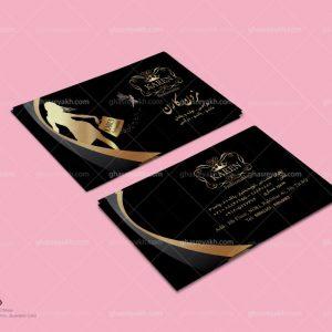 طراحی-و-چاپ-کارت-ویریت (9)
