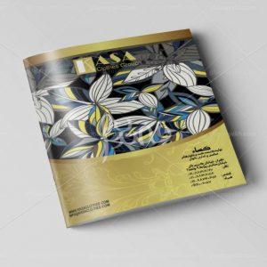 طراحی-چاپ-کاتالوگ (11)