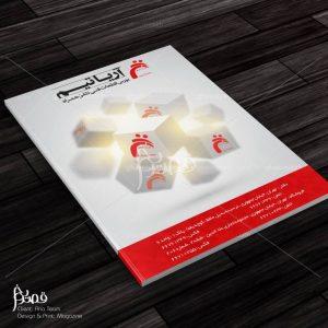 طراحی-چاپ-کاتالوگ (21)