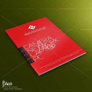 طراحی-چاپ-کاتالوگ (28)
