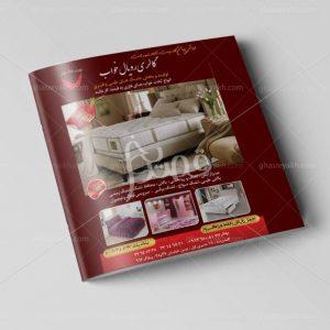 طراحی-چاپ-کاتالوگ (3)