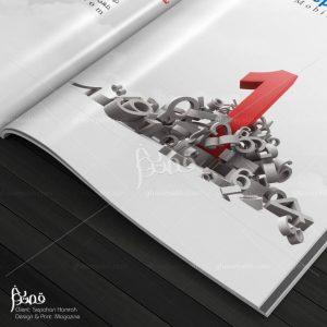 طراحی-چاپ-کاتالوگ (44)