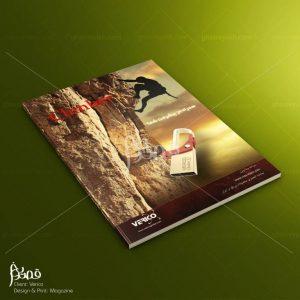 طراحی-چاپ-کاتالوگ (49)