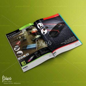 طراحی-چاپ-کاتالوگ (50)