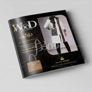 طراحی-چاپ-کاتالوگ (52)