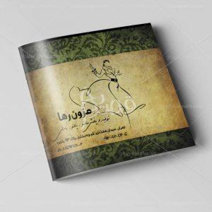 طراحی-چاپ-کاتالوگ (54)