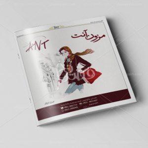 طراحی-چاپ-کاتالوگ (7)